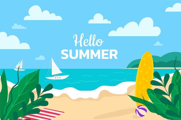 여름 휴가 배경