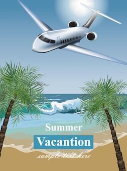 トロピカルビーチと飛行機を備えた夏休みカード