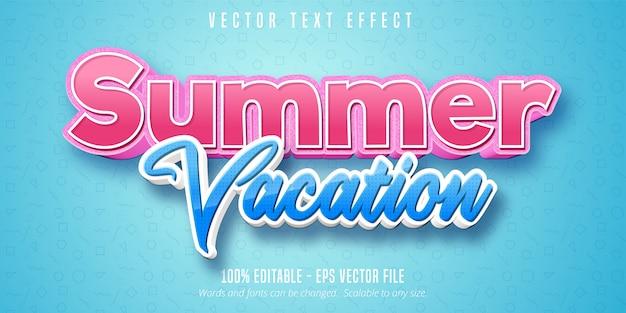 여름 방학 편집 가능한 텍스트 효과