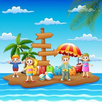 섬에 행복한 아이들과 여름 휴가