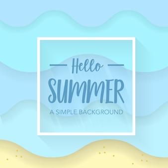 Summer wave smooth color background