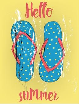 여름 귀여운 다채로운 여자 신발입니다. 벡터 일러스트 레이 션
