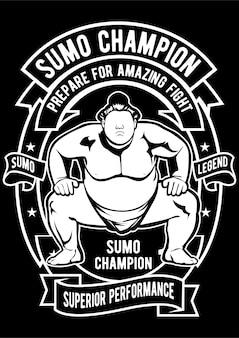 Чемпион сумо
