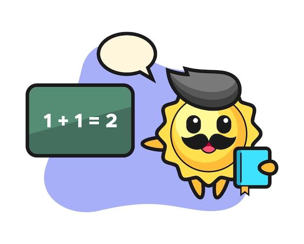 先生としての太陽漫画