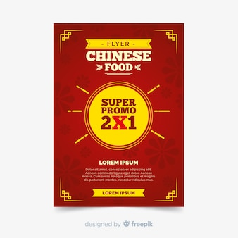 Sun chinese food  flyer template