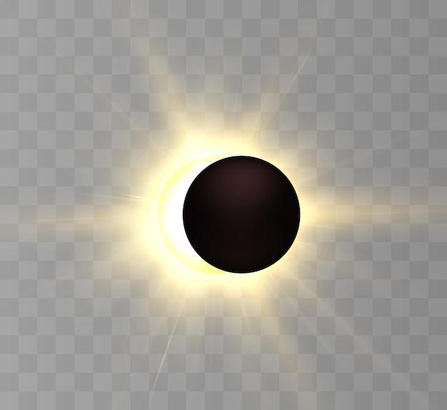 Солнечное затмение частичное солнечное затмение