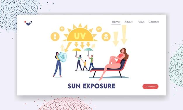 日光の着陸ページテンプレート。紫外線、太陽紫外線保護。盾のあるキャラクターは日光を反射し、傘を持った家族の散歩、女性の日焼け。漫画の人々のベクトル図