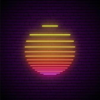 Sun neon sign