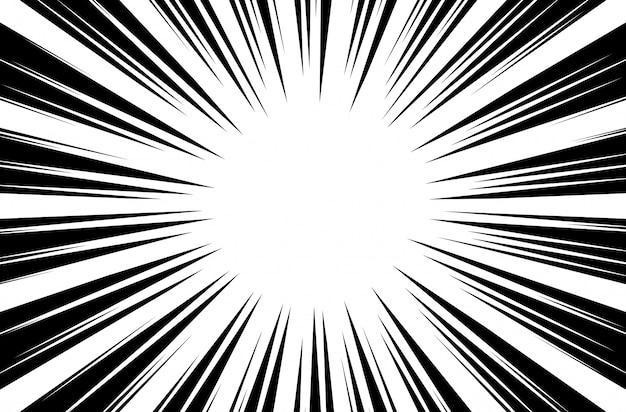 만화 방사형 배경에 대 한 태양 광선