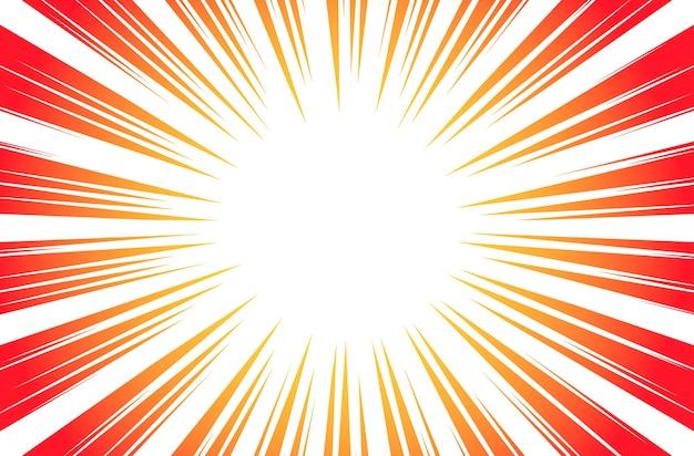 コミック本の放射状背景ベクトルの太陽光線または爆発ブーム