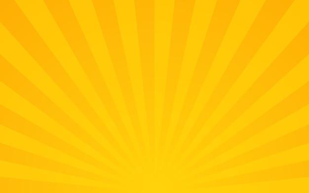 太陽の光。レトロなサンバーストの背景。
