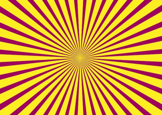 サンライズ。日当たりの良い背景。昇る太陽パターン。ストライプの抽象的なイラスト。