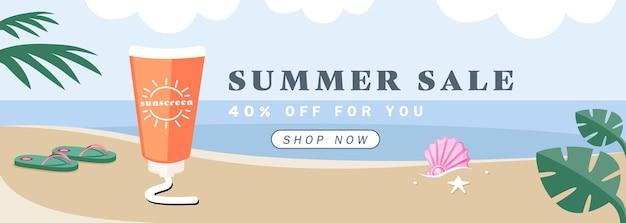 夏のセールバナーの日焼け止めボディクリーム