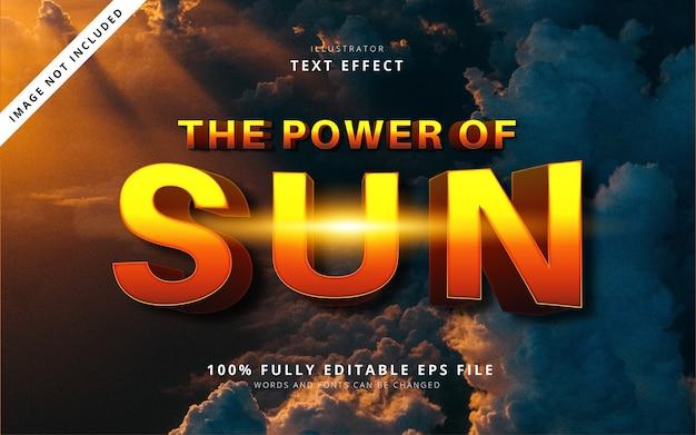 Эффект текста солнца