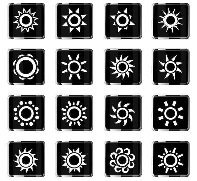 사용자 인터페이스 디자인을 위한 태양 벡터 아이콘