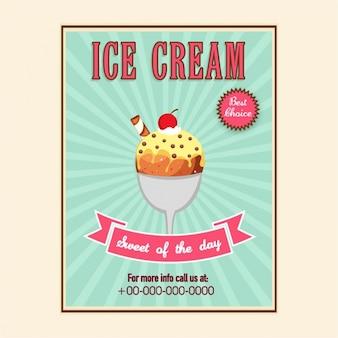Sunburst брошюра с вкусной мороженого