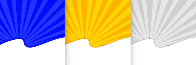 세 가지 색상의 햇살 프레젠테이션 템플릿