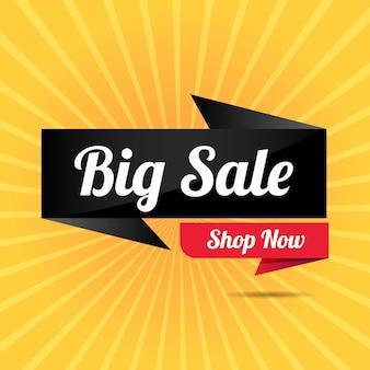 Sunburst sale special offer background