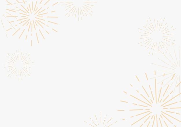 Дизайн фона sunburst в белом векторе