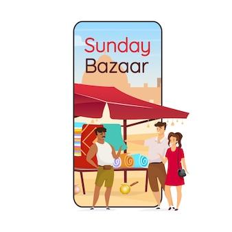 Воскресный базар мультяшный экран приложения для смартфонов. арабский базар. египетские сувениры для туриста. дисплей мобильного телефона с плоским макетом дизайна персонажей. телефонный интерфейс приложения барахолки