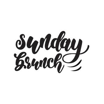 Sunday brunch lettering design