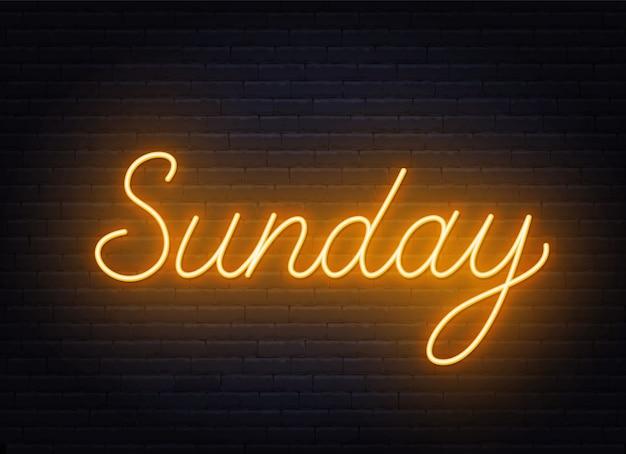 レンガの壁の背景に日曜日のネオンサイン。