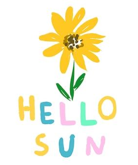 해바라기 귀여운 안녕 태양