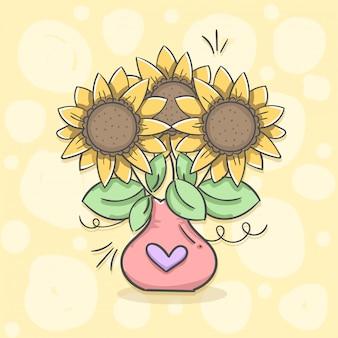 해바라기 꽃병