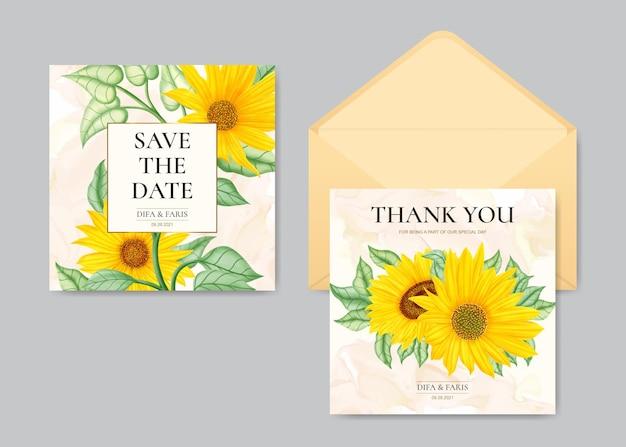 ひまわりの結婚式の招待状のひな形のテンプレート
