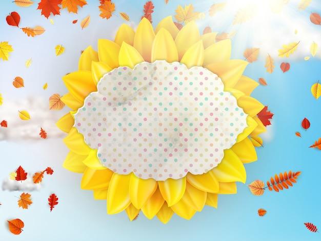 青い空とヒマワリ-秋。