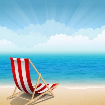 Солнечный берег