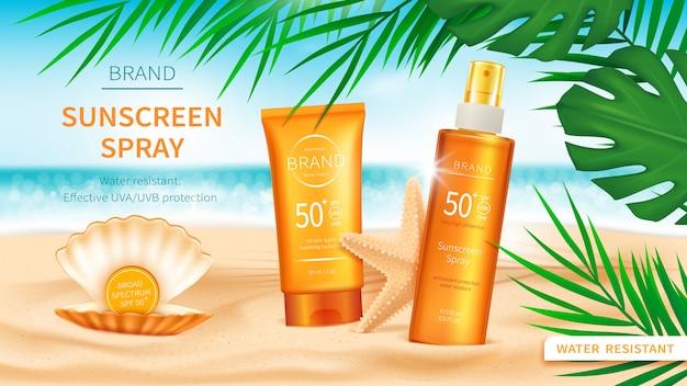 바다 또는 바다 배경에 자외선 차단제 화장품