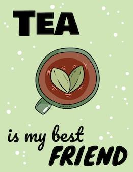 お茶は私の親友のレタリングです。ハーブティーの手描きコミックスタイルsup