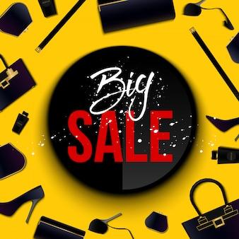 Super big sale special offer banner.