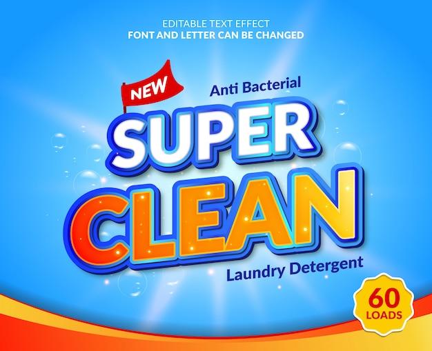 スーパークリーン洗濯洗剤広告