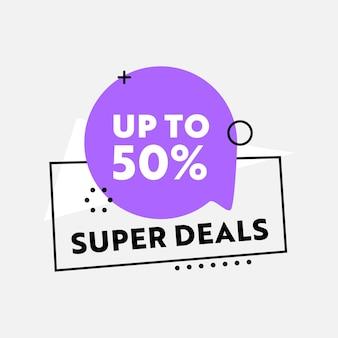 Супер сделка, баннер со скидкой в простом стиле для рекламы в цифровых медиа