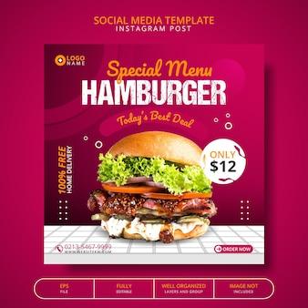 ソーシャルメディアのポストプロモーションのための超おいしいハンバーガーとフードメニューテンプレート