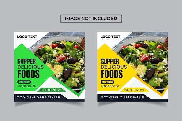 슈퍼 맛있는 음식 메뉴 소셜 미디어 배너 템플릿