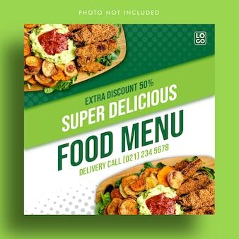 슈퍼 맛있는 메뉴 소셜 미디어 게시물 광고 배너 템플릿