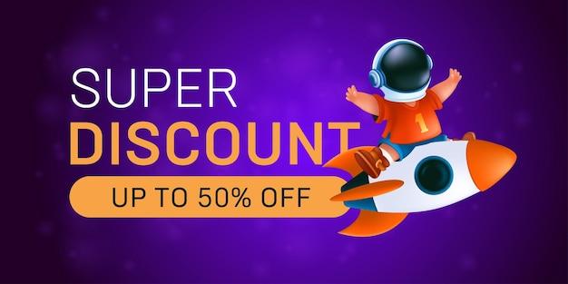 Super discount horizontal banner Premium Vector