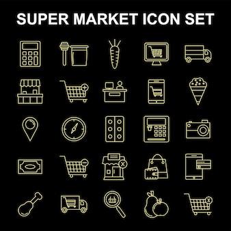スーパーマーケットのアイコンがベクトルを設定