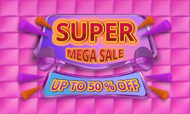 Шаблон продвижения баннера super mega sale с редактируемым текстом и 3d квадратным фоном
