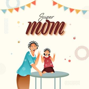 Супер мама шрифт с мультфильм молодая женщина и ее дочь, давая смешные позы на бежевом фоне.