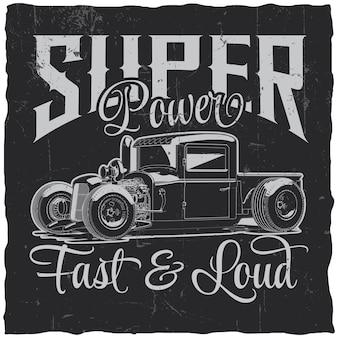 Этикетка super power