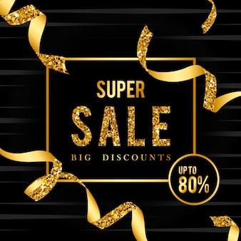 기호 벡터에서 슈퍼 판매 80 %