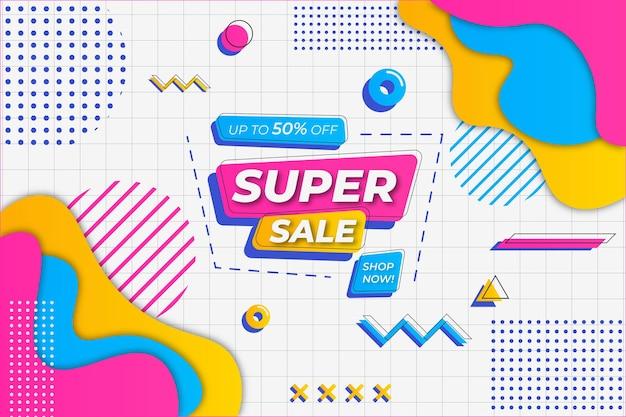 슈퍼 판매 배경 흰색 멤피스 스타일