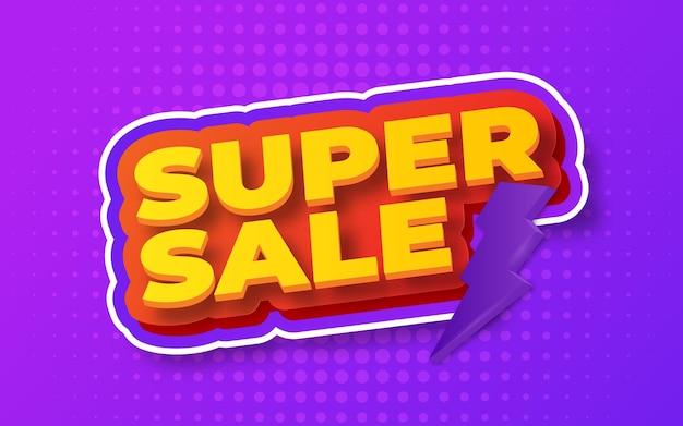 미디어 프로모션 및 소셜 미디어 프로모션을 위한 슈퍼 판매 배너 템플릿 디자인