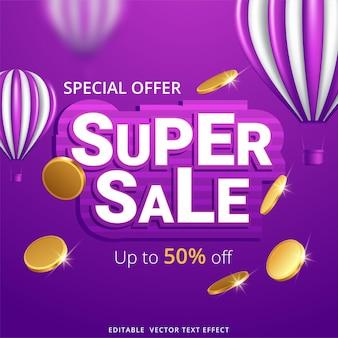 미디어 프로모션을 위한 슈퍼 판매 배너 템플릿 디자인 무료 벡터