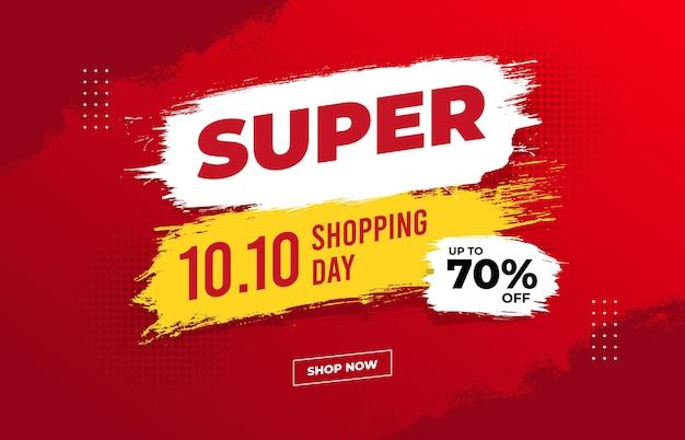 1010 쇼핑 데이를 위한 흰색과 노란색 브러시가 있는 슈퍼 판매 배너