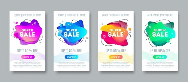 Супер распродажа баннеры. фон с абстрактной разноцветной жидкой формой. промо дизайн со скидкой до 50%.